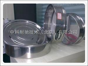 ZNB-200标准分样筛ZNB-200型实验室标准筛