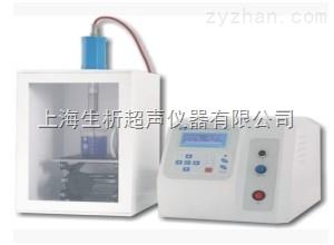FS-250NFS-250N超声波分散仪、破碎仪、粉碎仪上海优质厂家接受定制