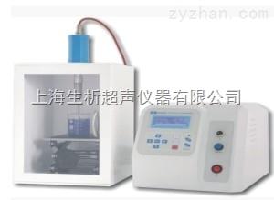 FS-300NFS-300N上海厂家超声波处理器、萃取仪、提取仪等设备