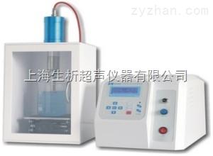 FS-600NFS-600N上海厂家实验室超声波粉碎仪、分撒仪、萃取仪等设备