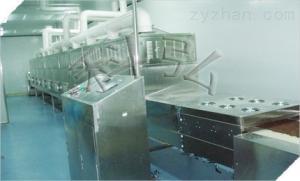 水蜜丸微波干燥机生产设计优质供应厂家
