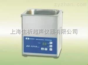 DS-1510DTHDS-1510DTH超聲波清洗器、清洗儀器上海