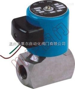 不銹鋼高溫高壓電磁閥
