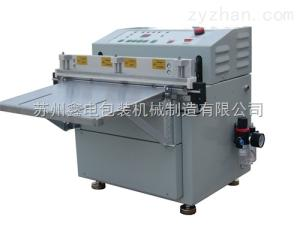 VS-600鑫電外抽式真空包裝機