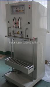 DZQ-600蘇州鑫電大包裝食品原料真空包裝機DZQ-600