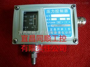 TS-YK厂家供应压力控制器