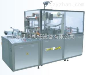 SY-2000藥品盒單盒集盒可調式透明膜三維包裝機