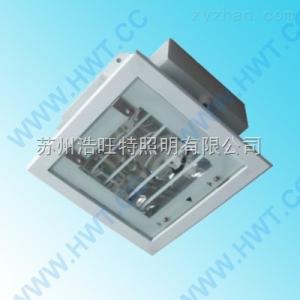 高效节能加油站灯 250W/400W金卤灯 HYZ1503B嵌入式加油站灯