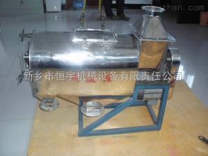 HYQ臥式氣流篩,細粉氣旋篩分機,氣流分級篩超細粉精細篩機可  恒宇機械