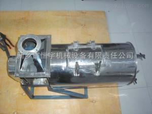 HYQ厂家直销卧式气流筛、气旋筛分机、中药粉气流筛