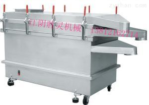 zs-800型方形振动筛
