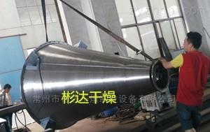 淀粉专用双螺旋锥形混合机生产线