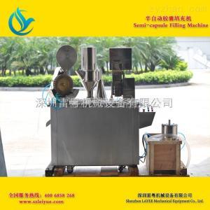 JN-1000雷粤牌半自动胶囊填充机 小型胶囊填充机价格
