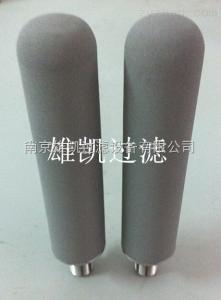 XKT鈦金屬粉末濾芯