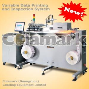 VR9达尔嘉colamark VR9 变码喷印机,变码打印机,编码检测系统