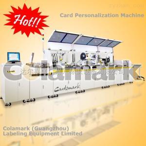 Cardsmark達爾嘉colamark Cardsmark 智能卡個性化處理系統