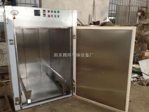 LHJ-1000L低温烘干臭氧灭菌柜徐州厂家