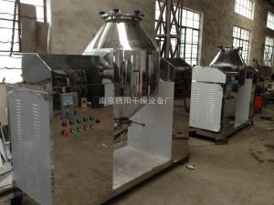 SZH-500L南京中藥粉雙錐混料機