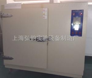 ZK-50N上海550度高溫真空烘箱/上海高溫隧道烘箱