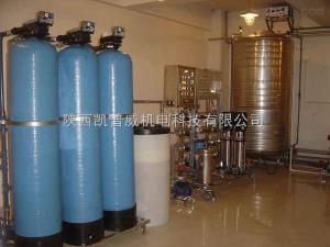 工厂直饮水设备—凯普威专业提供直饮水系统方案