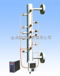 XS-UDZ電接點液位計