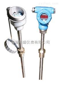 XS-SBW一體化溫度變送器