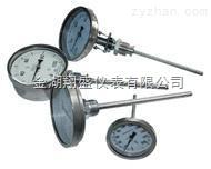WSS-440指針式溫度計