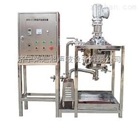 rhtq-g型溫控型超聲波藥品提取機18354732881