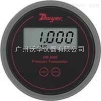DM-2003-LCDDwyer数显差压变送器