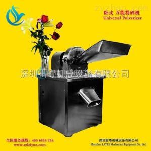 FS-250雷粤牌不锈钢万能粉碎机 药用粉碎机价格