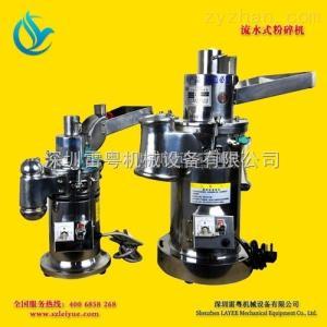 FS-6D小型流水式粉碎机 锤式粉碎机