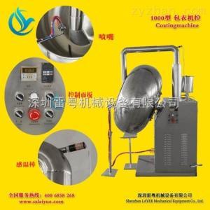 BYC-300全不锈钢自动包衣机 包衣机价格