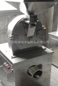 WF-20B20B齿盘磨粉机