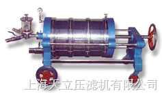 GL500-B不銹鋼硅藻土過濾機