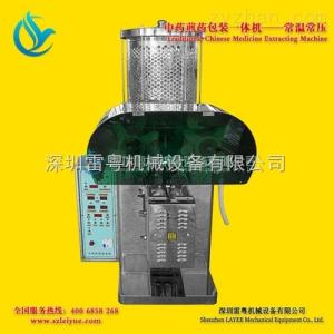 BAB-1+1雷粤不锈钢全自动煎药机 包装煎药一体机 熬药机