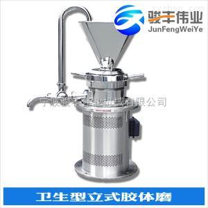 JML-120不銹鋼衛生級立式膠體磨