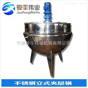 800L不锈钢电加热搅拌立式夹层锅