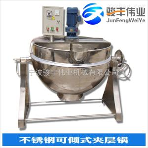 600L不锈钢电加热搅拌可倾斜式夹层锅