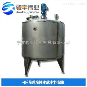 300L不锈钢电加热立式搅拌罐