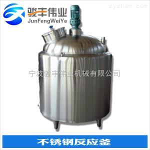 100L不銹鋼導熱油電加熱攪拌反應釜