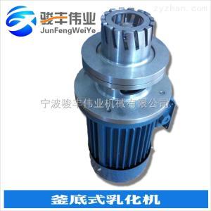 FSD-140釜底式高剪切均質乳化機