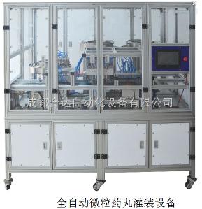 HD-GZ-1全自動灌裝機
