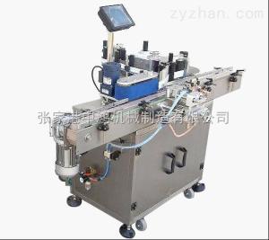 DHT-200醫用品全自動貼標機