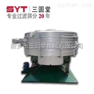SYT直銷精細陶瓷專用振動篩 廠家針對陶瓷篩分機報價