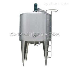 JBG-1000蒸汽加热搅拌锅,混料搅拌锅,混合搅拌罐
