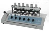 EF-6型冷提取装置