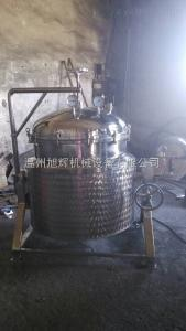 500L高压蒸煮锅,可倾式蒸煮锅