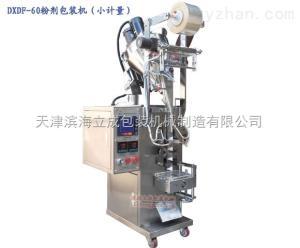 DXDF-60高精度中药超微粉包装机