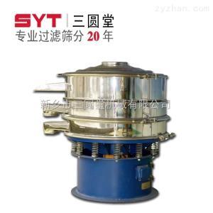 SYT不锈钢旋振筛可定制规格 河南供应厂家三圆堂
