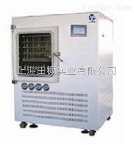 實驗室冷凍干燥機上海田楓工業型方艙實驗室冷凍干燥機